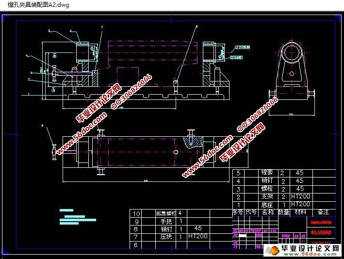 车床尾座体机加工工艺及工装设计(含cad零件图和夹具装配图)