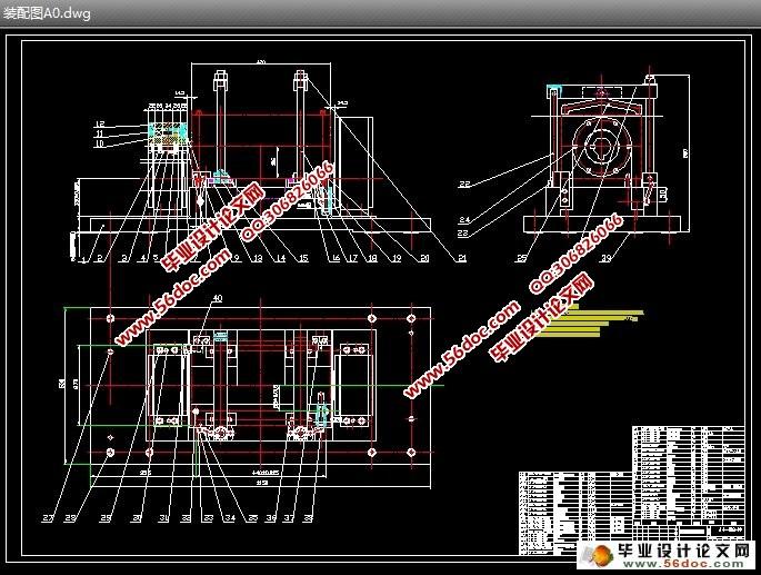 发动机曲轴箱镗半圆孔夹具设计(含cad零件图装配图)