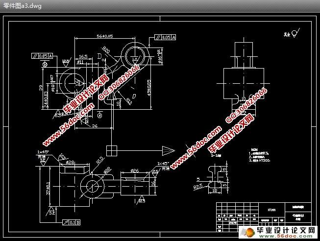 毕业设计某专用机床传动轴加工工艺设计及典型夹具分析答:你什么时候