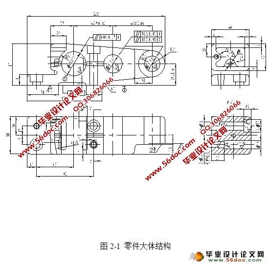 课程设计(任务书,说明书6500字,CAD图纸5张,工艺卡) 本零件为CA6140车床后托架,用于机床和光杠,丝杠的连接。 后托架的工艺分析 零件有两个主要的加工表面,分别零件底面和一个侧面,这两个主要的加工表面之间有一定的位置要求,现分析如下: 1. 零件底面: 这一加工表面主要是平面的铣削,它为后来的加工定位。 2.
