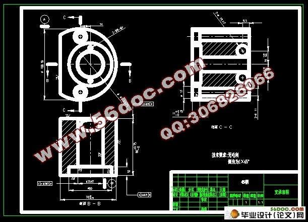 支承套零件加工工艺编程及夹具的设计