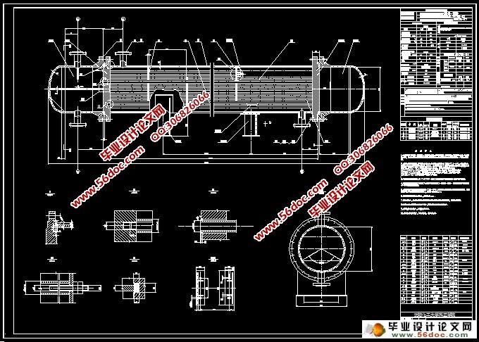 图纸8张) 摘要 管壳式换热器作为固定管板式换热器的一种具有代表性的结构,是当前应用较为广泛的一款换热器。这款换热器拥有诸多特点:结构简易,紧凑,适用面广泛,安全系数高,选料面广泛,低成本,换热表面清洗极方便。由于固定管板式换热器可以经受比较高的操作温度和压力,所以这类换热器占有极大优势在各类高压高温和大型换热器中。[1] 换热器简单说是具有不同温度的两种或两种以上流体之间传递热量的设备。在工业生产过程中,进行着各种不同的热交换过程,其主要作用是使热量由温度较高的流体向温度较低的流体传递,使流体温度达到工