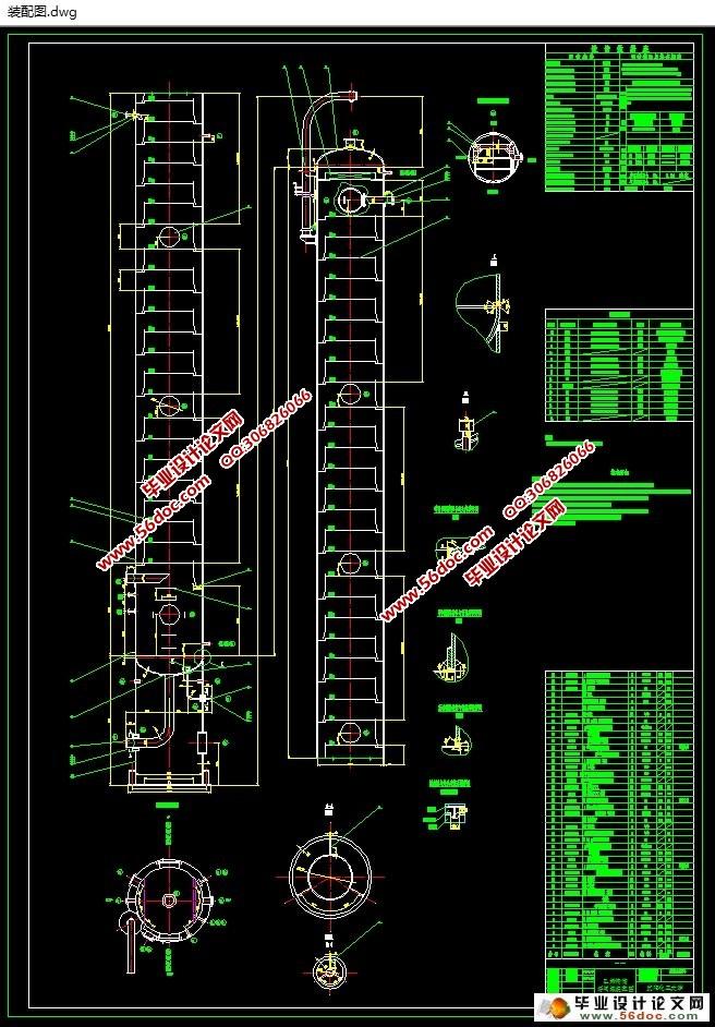 6万吨乙烯精馏浮阀塔设计(含cad零件装配图)