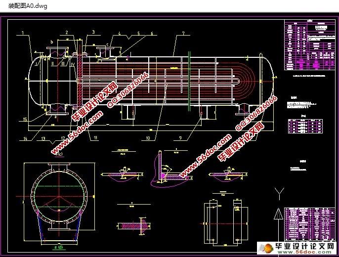 流量为100t/h-u型管式换热器(含cad零件装配图)