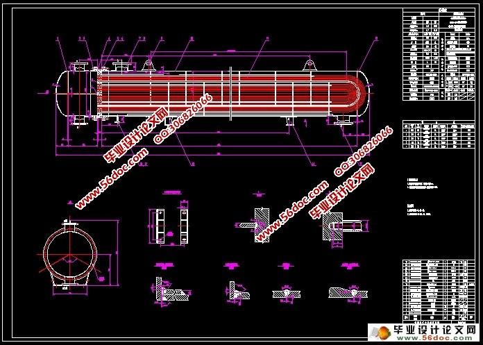 110t h U形管式换热器的设计 含CAD零件装配图