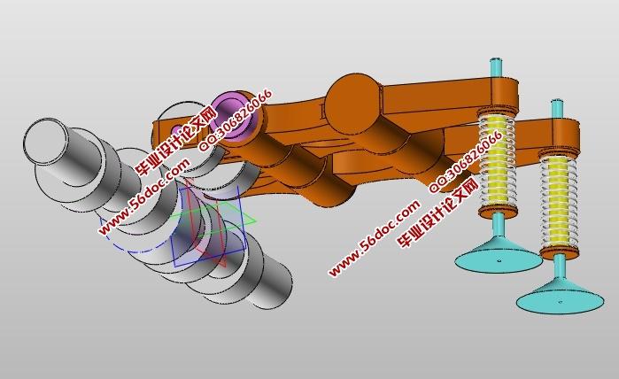 本田可变配气相位凸轮配气结构设计(含cad零件装配图