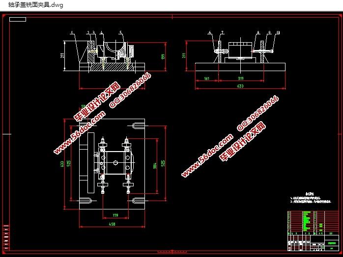 机械毕业设计 >> 正文   轴承盖数控加工工艺及编程(含cad零件图 夹具