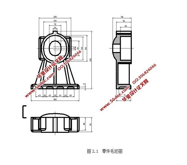 右轴承座组件加工工艺及夹具设计(含cad零件夹具图,solidworks三维图)