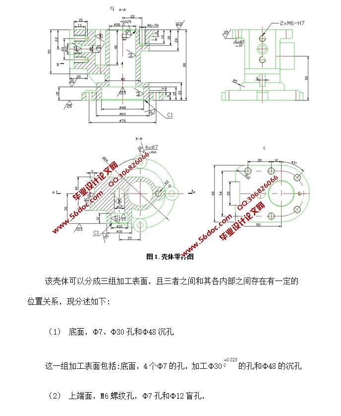 电路 电路图 电子 原理图 688_838