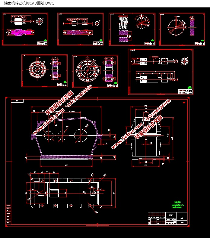 滚齿机传动机构的设计与运动仿真(含cad零件装配图,solidworks三维)