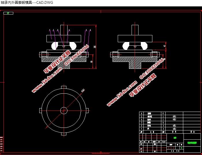 工艺的发展现状以及工艺流程,最后设计出针对圆锥滚子轴承的套锻模具.