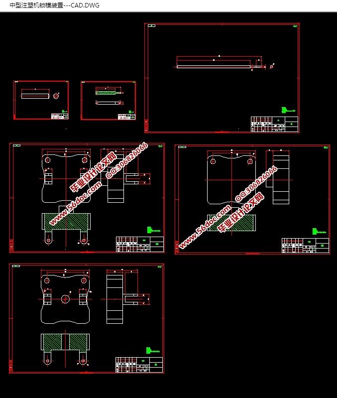 图纸7张,SolidWorks三维图) 摘 要 本篇设计是中型注塑机锁模装置结构设计,注塑机锁模装置可保证成型模具可靠的闭合和开启及顶出制品,文章主要介绍了注塑机锁模装置的类型以及结构和液压缸的选型计算等等。随时时代的发展和工业的进步,液压工业对其提出了新的要求。中型注塑机锁模装置液压控制系统在注塑模具的工作中起着重要的作用,它直接影响着塑件的成型与模具的性能,因此中型注塑机锁模装置液压控制系统的设计是当今液压工业发展的必然趋势,在以后的若干年里,也会起到越来越重要的作用。 本次设计是关于中型注塑机锁模装
