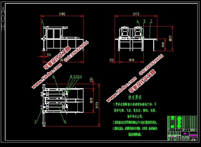 设计了tcd1206的驱动电路和输出信号处理电路,对通用型单片机的各模块