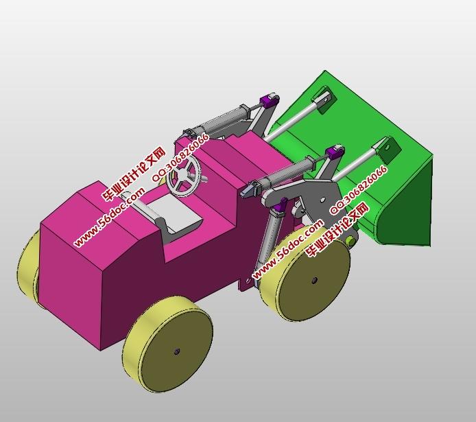 图纸9张,SolidWorks三维图) 本次的毕业设计课题的是轮式装载机的设计,着重介绍了轮式装载机的结构组成、工作原理以及主要零部件的设计中所必须的理论计算和相关强度校验,该轮式装载机的优点是高效,经济,并且安全系数高,运行平稳。 本次轮式装载机的设计,大大地提高了装载机的工作效率和质量,并且对后续的轮式装载机的开发和研制都有着一定的影响,在某种程度上大大提升了该设备在国内外的竞争力,体现了机械工业重要性这一核心价值。 关键词:装载机;设备;结构组成;竞争力。 轮式装载机的方案分析 为了使轮式装载机的通