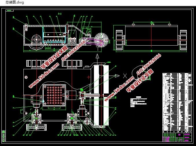 图8张) 主要技术性能指标 (1) 吸附方式:推力吸附; (2) 移动方式:轮式; (3) 移动速度:2~8m/min; (4) 控制方式:有线遥控; (5) 负重能力:不小于200N; (6) 工作壁面:水面以下表面。 4. 2方案组成及工作原理 游泳池清刷机器人可分为机械本体、清刷作业装置、过滤装置和控制系统四部分,其工作原理为:在游泳池池边上放置有一个可自由移动的运载小车,小车上装有控制箱,通过控制总线,可控制游泳池清刷机器人自动在游泳池池底和四周侧面移动。小车上有控制柜,CRT显示器,动力源及卷扬