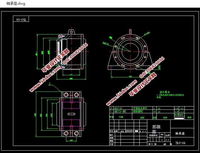 脱溶机的结构分析及设计(含cad零件装配图)