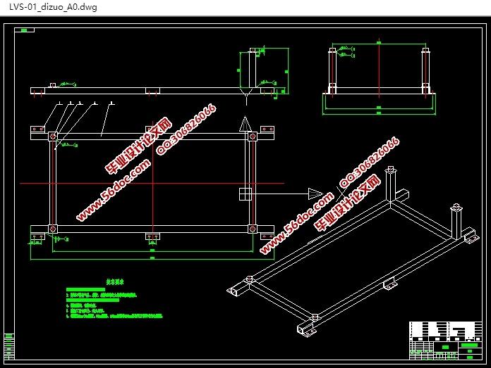 3090型直线振动筛结构设计(含CAD,CAXA图零件装配图,UG三维图)(任务书,外文翻译,设计说明书17600字,CAD图26张,CAXA图26张,UG三维图) Design of 3090 linear vibrating screen 摘 要 振动筛是应用于各级别选矿厂(煤)的重要筛分设备,随着机械化程度的不断提高,对于筛分容量的要求越来越大,筛机技术要求也越来越高。直线振动筛起着脱水,脱介,脱泥和分级等作用,在选矿厂(煤)中应用最多。随着国民经济和科学技术的发展,特别是当今进入市场经济,剧烈的市