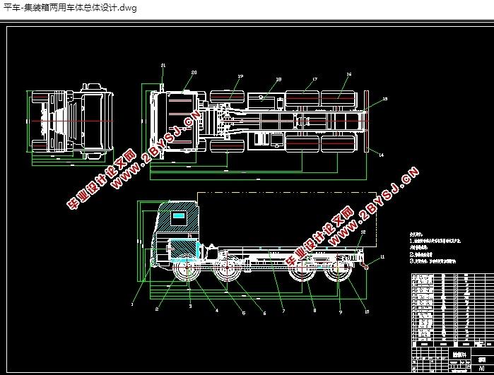 平车-集装箱两用车强度的计算   根据平车-集装箱两用车的结构和