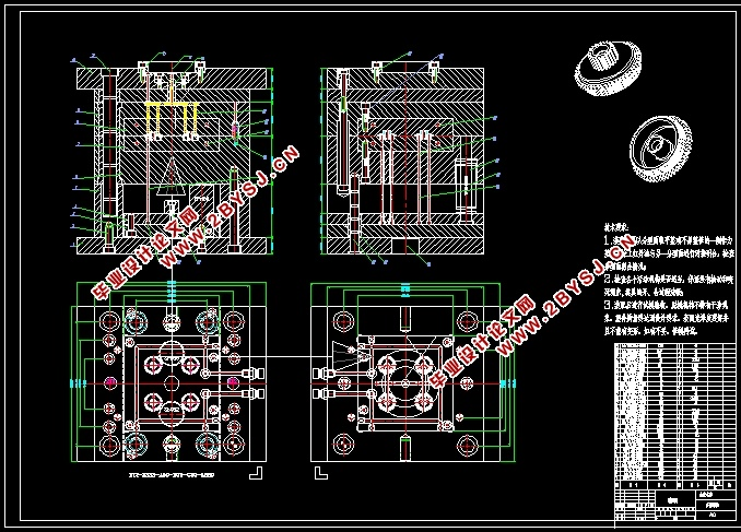 收音机毕业论文_模具设计与制造论文_模具设计与制造_模具设计制造_冲压工艺与 ...