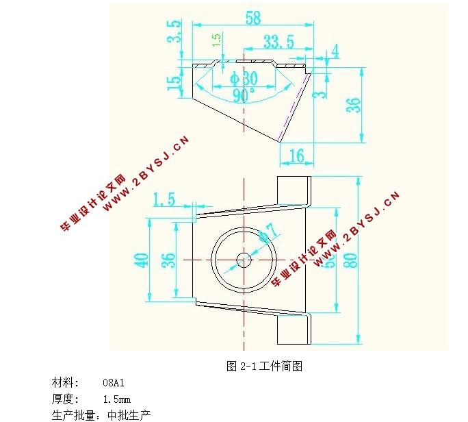 支架零件冲压工艺及冲模设计(含cad图)