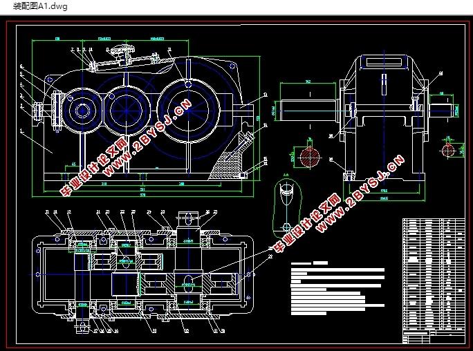 带式运输机的二级圆柱齿轮减速器的设计(含cad零件图装配图)图片