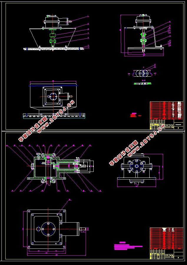 机械系统设计论文_自走式草坪机结构设计(含CAD零件图装配图,PROE三维图,STEP) 机械 ...