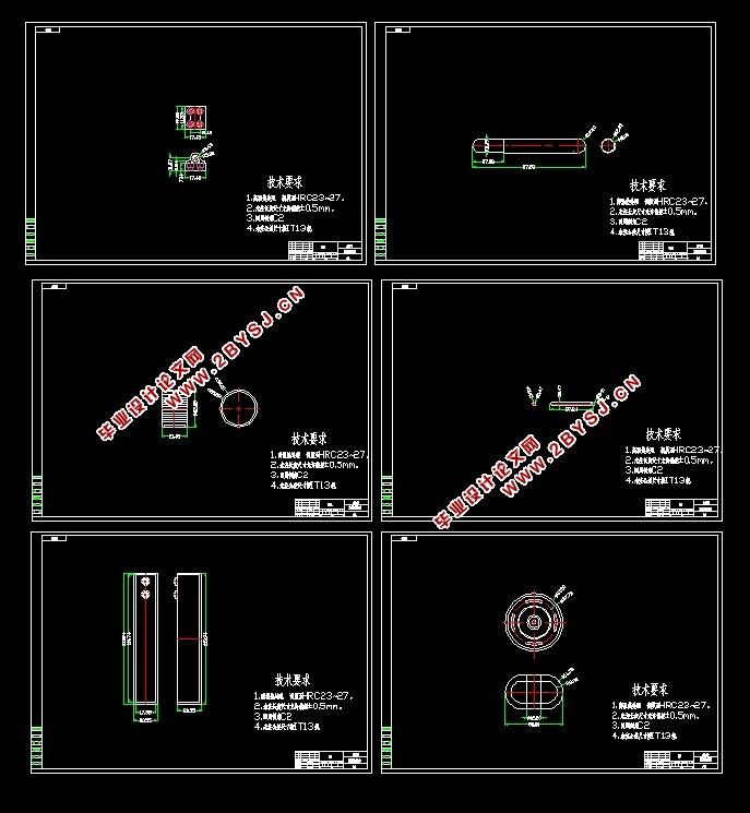 电动踏板车设计(含 cad零件装配图)(论文说明书10000字, cad图纸7张)