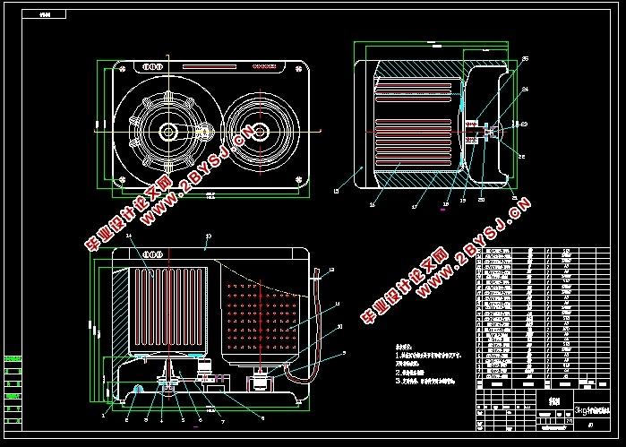 图纸6张) 洗衣机是利用电能产生机械作用来洗涤衣物的清洁电器。按其额定洗涤容量分为家用和集体用两类。中国规定洗涤容量在6千克以下的属于家用洗衣机:家用洗衣机主要由箱体、洗涤脱水桶(有的洗涤和脱水桶分开)、传动和控制系统等组成,有的还装有加热装置。洗衣机一般专指使用水作为主要的清洗液体,有别于使用特制清洁溶液,及通常由专人负责的干洗。 工作原理 波轮洗衣机的桶底装有一个圆盘波轮,上有凸出的筋。在波轮的链动下,桶内水流形成了时而右旋、时而左旋的涡流,链动织物跟着旋转、翻滚,这样就能将衣服上的脏东西清除掉。 波