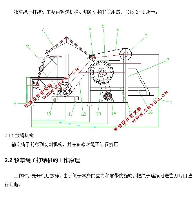 电路 电路图 电子 工程图 平面图 原理图 676_683