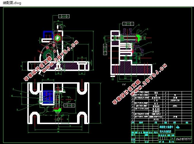 倒挡拨叉设计(课程设计)(含CAD零件图装配图,UG三维图,工艺工序卡)(设计说明书5100字,CAD图纸10张,工序卡,工艺卡,UG三维图) 1 零件的作用 题目所给的零件为倒挡拨叉,是与操纵机构零件结合用与拨动滑动齿轮实现输出轴的倒转。故对配合面 、14H13槽以及下拨叉有精度要求。 2 零件的工艺分析 通过对该零件图的重新绘制,知原图样的试图正确、完整,尺寸、公差及技术要求齐全。 从零件图上看,该零件是典型的叉架类零件,结构比较复杂,形位精度要求不算高。为大批量生产的铸件。其主要加工的有 14H9表