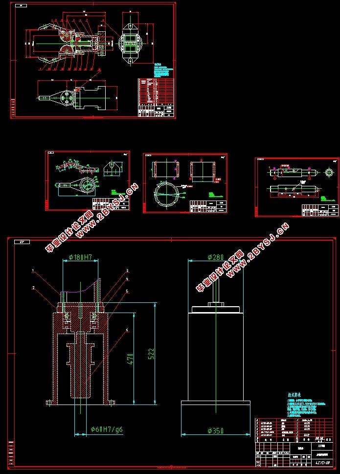 三坐标机械手设计(含CAD零件装配图,STEP,x_t,SolidWorks三维图)(论文说明书16000字,CAD图纸9张,STEP,x_t三维图,SolidWorks三维图) 中文摘要 本文简要介绍了工业机械手的概念,机械手的组成和分类,机械手的自由度和坐标形式,气动技术的特点,PLC控制的特点及国内外的发展状况。 本文对机械手进行总体方案设计,确定了机械手的坐标形式和自由度,确定了机械手的技术参数。同时,设计了机械手的夹持式手部结构,设计了机械手的手腕结构,计算出了手腕转动时所需的驱动力矩和回转气缸