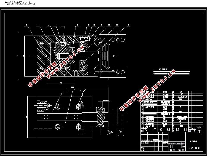 四自由度棒料搬运机械手v文件(含CAD图)tiff文件转换cad软件图片