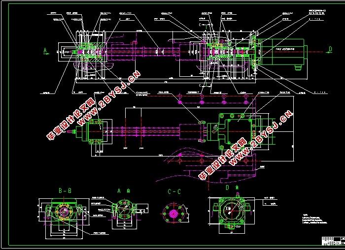 1  电主轴结构原理及设计    13   4.
