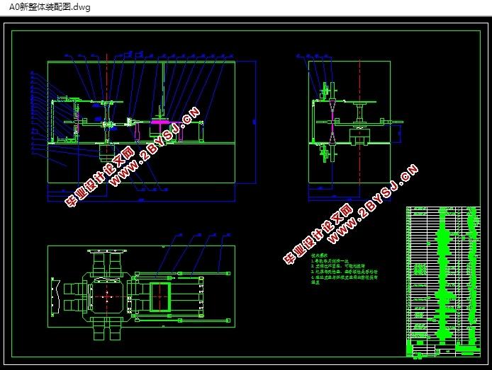 手套自动翻边和脱模装置设计(含cad零件装配图,plc梯形图)