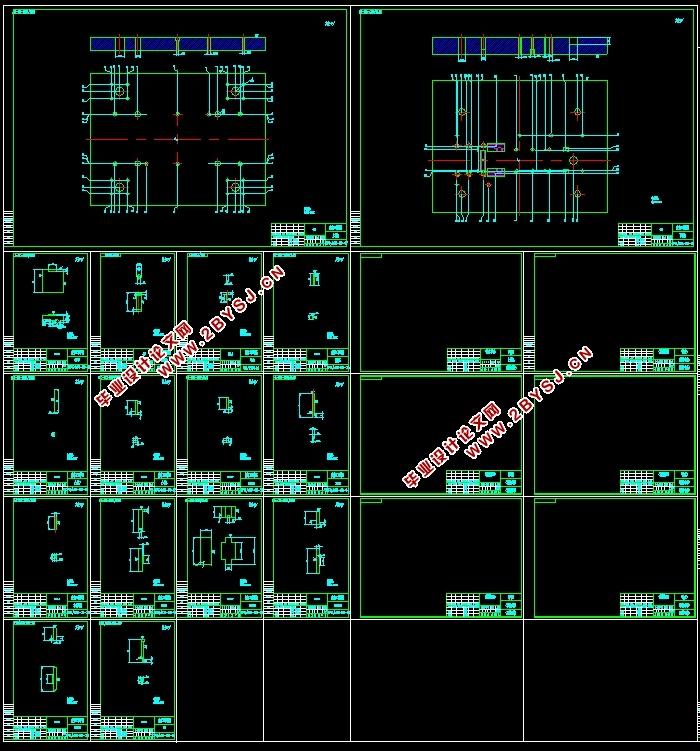 5工序排样    10   第三章  级进模具设计    13   3.