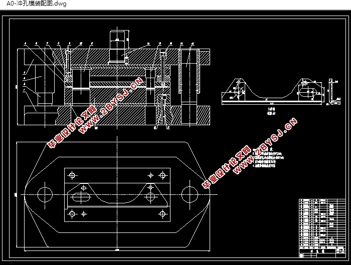 汽車附件調角器低檔suv滑軌i支架沖壓模具設計(含cad零件裝配圖,工藝