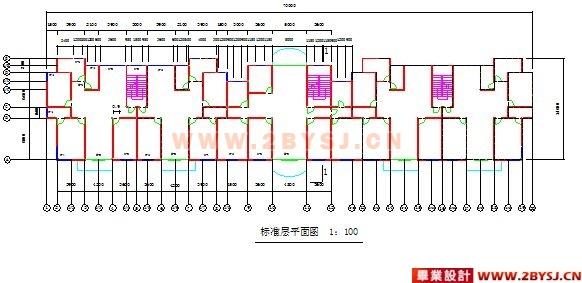 6层框架民用住宅楼毕业设计
