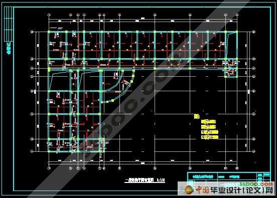 三层框架结构毕业设计