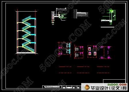 五层框架结构旅馆设计(建筑设计和结构设计)
