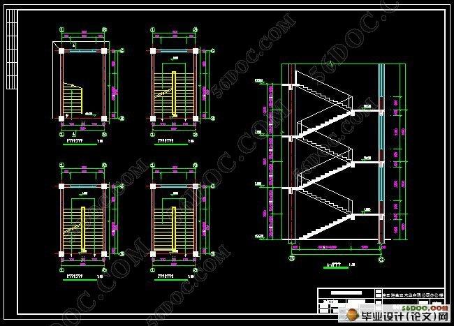 楼梯结构设计的计算