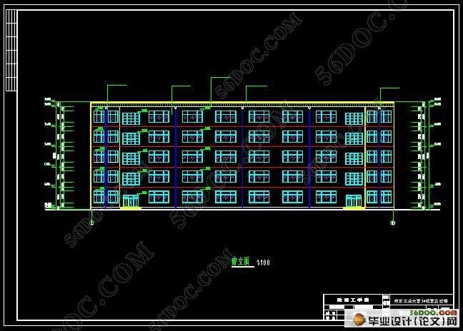 五层5400平米框架结构实验楼设计