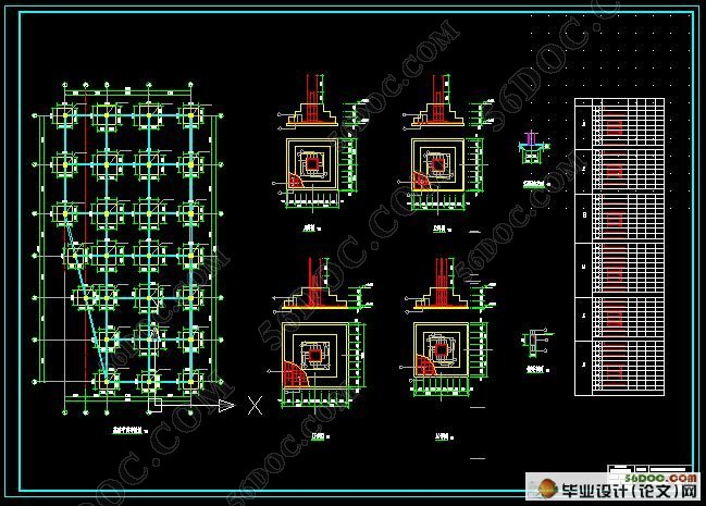 另外运用了pkpm进行框架结构设计计算和板的配筋计算