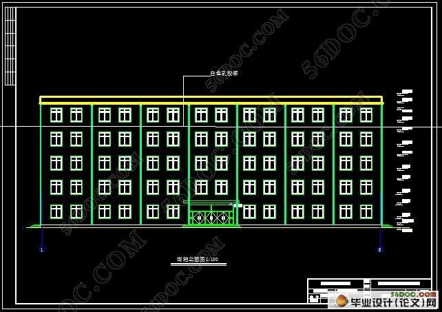 五层4000平米钢筋混凝土框架结构综合楼设计