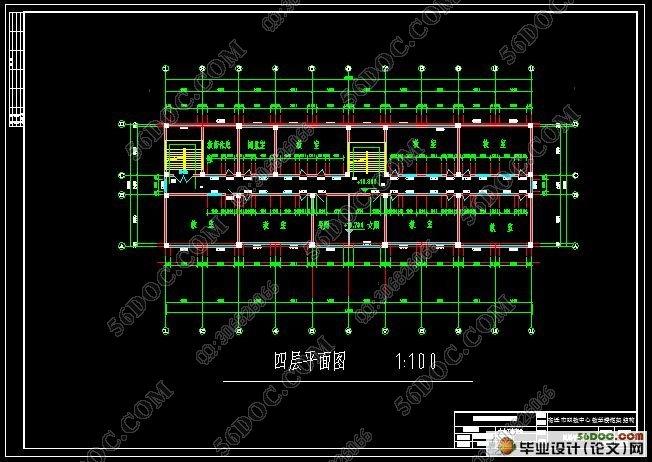 五层职教中心教学楼框架结构设计|土木毕业设计
