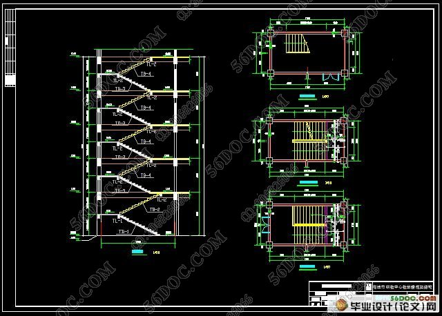 楼框架结构设计