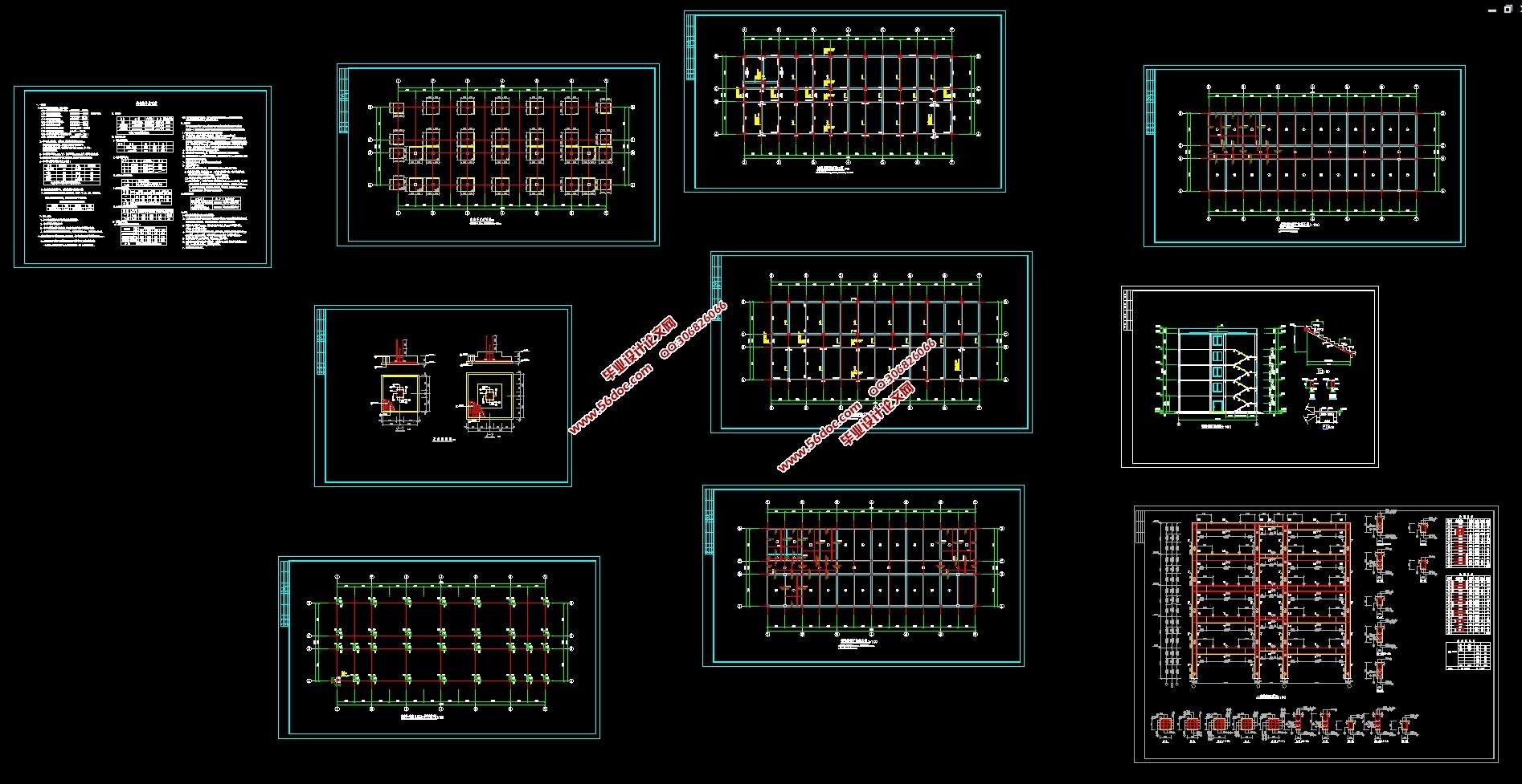 五层3665平米教学楼设计(建筑结构,施工组织,工程量,电算书)