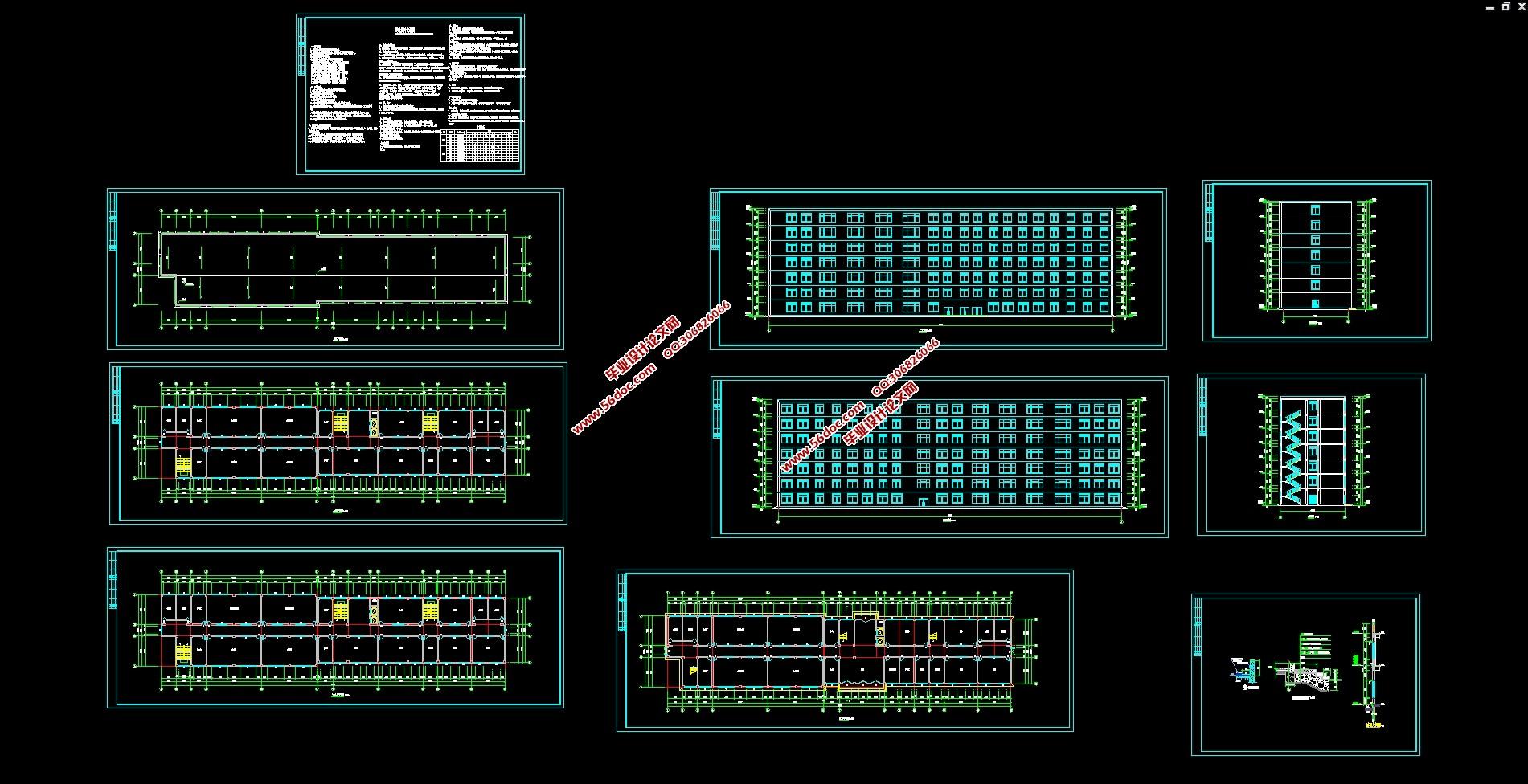 某中学教学楼建筑结构计算书毕业设计