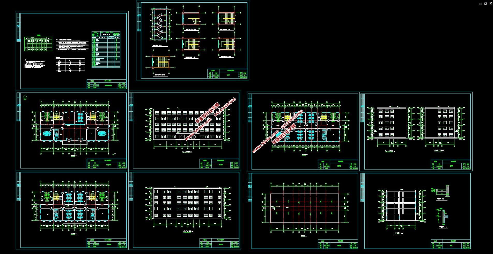 结构体系:现浇钢筋混凝土框架结构;