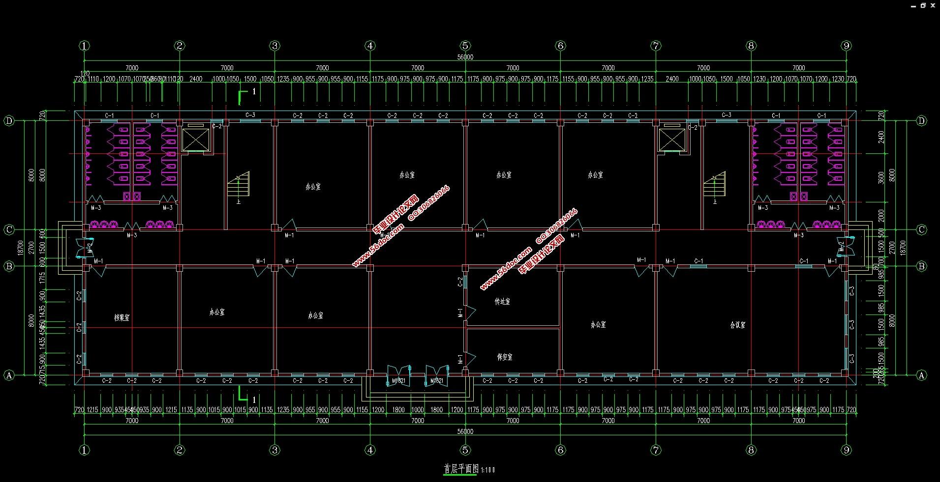 五层5400平米办公楼施工组织设计(建筑结构图,网络图