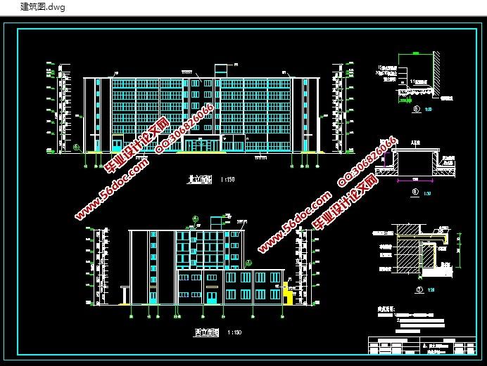其余均采用c30;框架梁,柱,主梁,连系梁纵向受力筋采用hrb400级钢筋